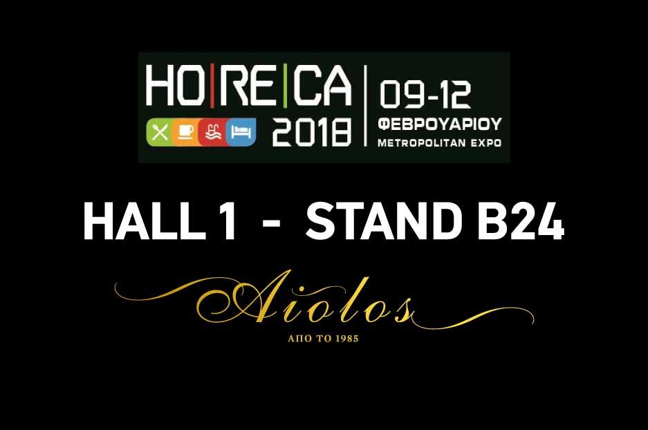 Η Aiolos στην HORECA 2018