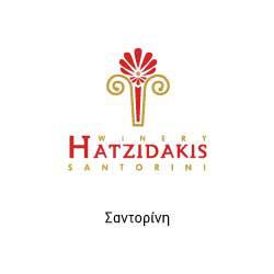 Οινοποιείο Χαρίδημου Χατζηδάκη