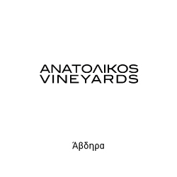 Anatolikos Vineyards