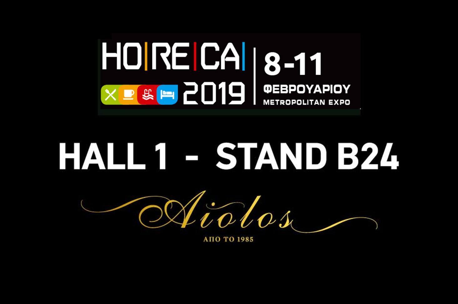 Η Aiolos στην HORECA 2019
