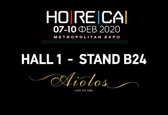 Η Aiolos στην HORECA 2020